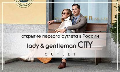 Корпо одежда интернет магазин