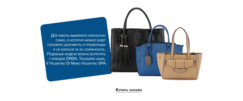 6408f892ee0b Приходите делать покупки в наши розничные магазины или покупайте онлайн!