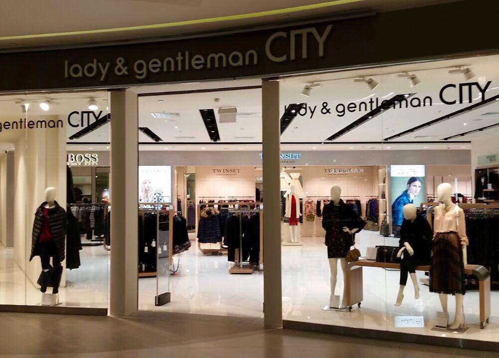 b511ee10b477 Сеть универмагов lady & gentleman CITY располагает широким ассортиментом  мужской одежды, женской и детской одежды от ведущих мировых марок.